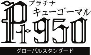 PT950ロゴ